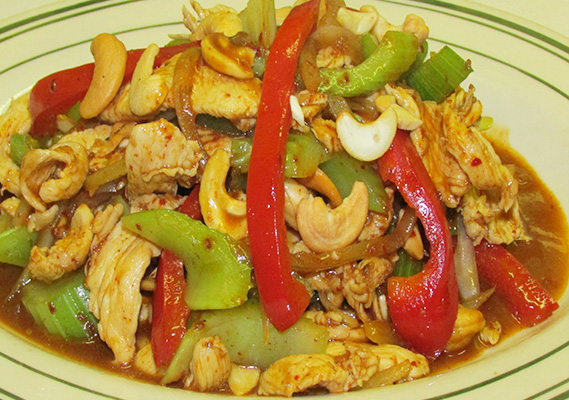 CASHEW CHICKEN *